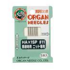 送料無料ORGAN NEEDLESオルガン ニット針専用針HA×1SP、ロック専用針BL×1、レザー専用針HA×1LL、デニム、ジーンズ専用針HA