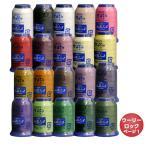 送料無料フジックス ウーリーロックミシン糸約1000m ボビン巻お色を取り混ぜ2個以上のご注文で送料無料ですお色をお選びください