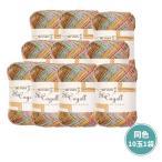 ショッピング毛糸 MOTOHIRO スキー シャガール 同色10玉1袋のお値段です 袋買いをお勧めいたします 毛糸 けいと 編み物 編物 SKI 手芸 手作