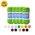 ショッピング毛糸 Hamanaka ハマナカ コットンノトック COTTON NOTTOC 同色5玉1袋の価格です1袋(5玉入)までは定形外発送 毛糸 手芸