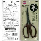 NO.894 美鈴 革切りはさみ 180mm 鋏 日本製 革 合成皮革 ゴム素材 ペットボトルなどに 最適 ハサミ scissors みすず
