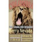 200g コロンビア シャラ ネバダ農園 有機JSA フェアトレード認証 【コーヒー豆】 【コーヒー】【無農薬】 【有機栽培】