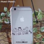 スヌーピーiPhone6sケース PEANUTS GANG