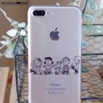 スヌーピーiPhone7Plusケース PEANUTS GANG