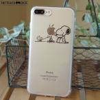 スヌーピーiPhone7Plusケース SNOOPY CAMPFIRE