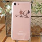 スヌーピーiPhone8/iPhone7ケース SNOOPY CAMPFIRE