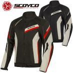 スーパーセール バイクジャケット ライディングジャケット SCOYCO(スコイコ) メッシュジャケット JK100 シバロス 春夏 お買い得 特価 お試し価格 かっこいい