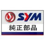 SYM バイク RV250・i・EFI/RV125i/RV200i用純正リアバイク ブレーキパット 43108-HMA-000-A 【取寄品】