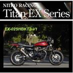 ナイトロレーシング バイク マフラー Z1 Z2 Mk2 4in1手曲チタンEX ショートテールタイプ コニカルチタン EX-02SHBKT2-V1 【取寄品】