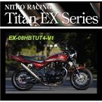 ナイトロレーシング バイク マフラー ゼファー1100 4in1手曲チタンEX UP フルセット EX-08HBTUT4-V1 【取寄品】
