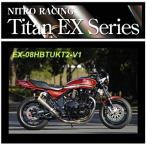 ナイトロレーシング バイク マフラー ゼファー1100 4in1手曲EX UP フルセット コニカルチタン EX-08HBTUKT2-V1 【取寄品】