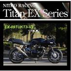 ナイトロレーシング バイク マフラー GSX1100S刀 4in1チタンEX UP コニカルV2 300mm EX-09TUKT3-V2 【取寄品】
