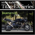 ナイトロレーシング バイク マフラー GSX1100S刀 4in1チタンEX UP コニカルV3 300mm EX-09TUKT3-V3 【取寄品】
