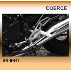 コワース バックステップ フィクスドレーシング アルミ CB750 RC42 0-6-BH41 【取寄品】