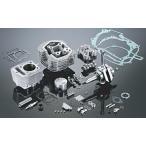 ヨシムラ ヘッド 125cc /エイプ100/XR100 モタード/NSF100 268-406-2500 【取寄品】