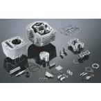 ヨシムラ ヘッド 115cc /エイプ100/XR100 モタード/NSF100 268-406-1500 【取寄品】