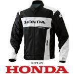 【アパレル】【Honda】【ホンダ】【バイク用】【RS TAICHI】【RS タイチ】インテンションメッシュジャケット【TP-M33】 3L 4L 【取寄品】