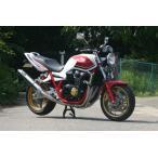 ノジマ マフラー バイク CB1300SF/SB/ABS 08-11 EBL-SC54 FASARM S チタン機械曲 チタン製Vサイレンサー NTX027VTI-CLK