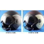 【SILEX】【シレックス】BARKIN HELMET Eternal バーキン ジェットヘルメット エターナル 【取寄品】