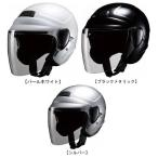 【MARUSHIN】【マルシン工業】サングラス機能付 セミジェット ヘルメット【M-530】 【取寄品】
