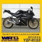 ダブルアールズ マフラー ヤマハ YZF-R125用フルエキ ステンレス/ステンレス【LA2210JM】 【取寄品】