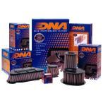 【DNA】モトフィルター ZRX400 94-08/ZRX1100 97-00/1200 01-08/DAEG 09-12【RK-1199】 【取寄品】