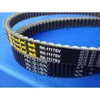 【RK】GATES 強化スクーターベルト スカイウェイブ250【RK-2225SV】 【取寄品】