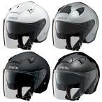 ヤマハ ジェットヘルメット YJ-14 ZENITH ゼニス YAMAHA ワイズギア おすすめ 人気 初心者 定番 YJ14