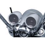バイク 電子機器類 クリアキン ロードサンダースピーカーMTX CHR 12V汎用 Kuryakyn 2710 取寄品