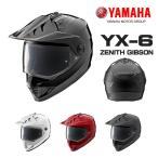 【在庫あり】ヤマハ YX-6 ZENITH GIBSON 907911779 ≪YAMAHA ゼニス YX-6 オフロード ヘルメット 907911779≫