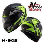 バイクヘルメット NIKKO HELMET N-902 BLACK/YELLOW システムヘルメット バイク 蛍光 ヘルメット 防寒 カッコいい オシャレ 年末年始セール