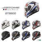 フルフェイスヘルメット インナーバイザー付 バイク用品 ASTONE HELMET GTB600