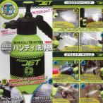 【送料無料】テクノトレード/01135/フォームジェット/1.5L/4560334793178/ハンディ洗浄機