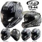 Yahoo!バイク・バイク用品はとやグループVOID15,000個突破セール! 特典(クロス)付 ヘルメット ダブルシールド搭載 バイク フルフェイス TS-44 グラフィック SG/PSC 防寒 おすすめ 人気 TS44G ボイド