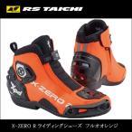 X-ZERO R ライディングシューズ XPS012