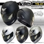 送料無料 ヘルメット バイク フルフェイスヘルメット VOID(ボイド)TS-41 ソリッドモデル TS41 THH