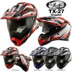 送料無料 オフロード バイク ヘルメット VOID ボイド TX-27-graphic インナーサンシェード搭載 ワンタッチバックルで便利 TX27 THH
