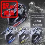 訳あり品 バイク用品 ヘルメット オフロードヘルメット シールド付き SUM-WITH G-761 グラフィック オフロード アドベンチャー エンデューロ