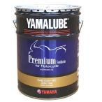 エンジンオイル 20L プレミアムシンセティックオイル ペール缶 9079332645 ヤマハ 取寄品