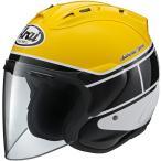 ヤマハ YAMAHA ジェットヘルメット SZ-RAM4 Strobe(エスゼットラム4ストロボ)【Arai】【アライ】【ヘルメット】