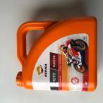 在庫あり/送料無料/レプソル/REPSOL MOTO Racing 4T 10W-40 4L(モト・レーシング 4T)100%化学合成油/0SS-DA007077J