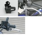 【Yamaha】【ヤマハ】【ADIO】【アディオ】【Majesty S】【マジェスティ S】【MAJESTY S ブレーキストッパー】BK41208 【取寄品】