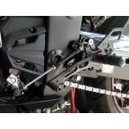 ショッピングバック バックステップ KAWASAKI ニンジャ250R 〜12年 Type3 4ポジション【SS-AA294B-R3】COLORS STRIKER STRIKER SPECIAL STEP KIT STRIKER Racing STEP KIT