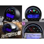 【特別セール開催中!】ACEWELL エースウェル 多機能デジタルメーターACE-4000シリーズ ACE-4000《スピードメーター バイク用》