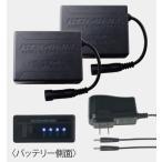KOMINE GK-807 7.4V 電熱グローブ用バッテリーセット【06-807】/電熱ウェア