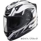 【ホンダ】【Honda】【フルフェイスヘルメット】Honda XP512V FORTE【0SHTP-X512-WR/0SHTP-X512-WK】