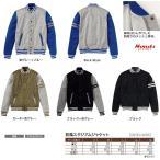 【Honda】【ホンダ】【Honda CLASSICS】【防風スタジアムジャケット】【ビッグサイズ3L】B-EX-W58