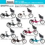 カードOK/電動自転車/子供乗せ/正規販売代理店/1都3県送料無料