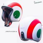 【Vespa】【ベスパ】純正ジェットヘルメット グラフィックモデル