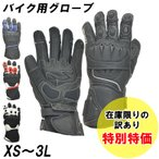 WIDE SOURCE スマホ対応 AI-169 ツーリングレザーグローブ バイク おすすめ sum with 手袋 ワイドソース
